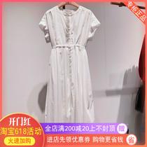 女装播2020夏季新款国内代购正品收腰连衣裙BDN2LD643 淡淡的墨色