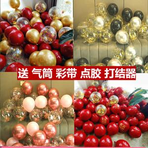 网红气球马卡龙装饰婚礼创意布置结婚礼婚房生日浪漫宝石红色气球