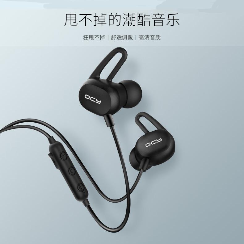 纽曼E6/F516/F518/F9运动蓝牙耳机双耳入耳颈挂脖项圈头戴男女