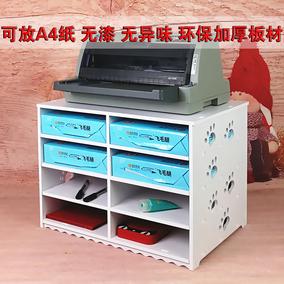 创意a4办公桌面架子多层置物收纳柜