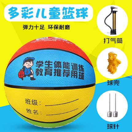 幼儿园儿童篮球橡胶球3-4-5-7号小学生五号蓝球室内外小孩拍拍球