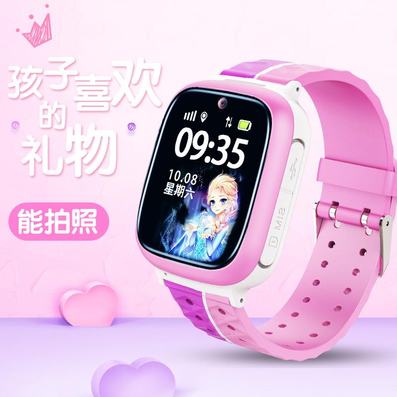 Любовь стоять песня ребенок сенсорный экран телефон наручные часы смартфон машинально студент карты расположение цвет маленький мальчик девушка водонепроницаемый
