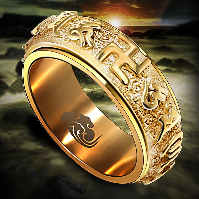 六字真言钛钢戒指男霸气男士单身个性潮人日韩创意食指环尾戒刻字