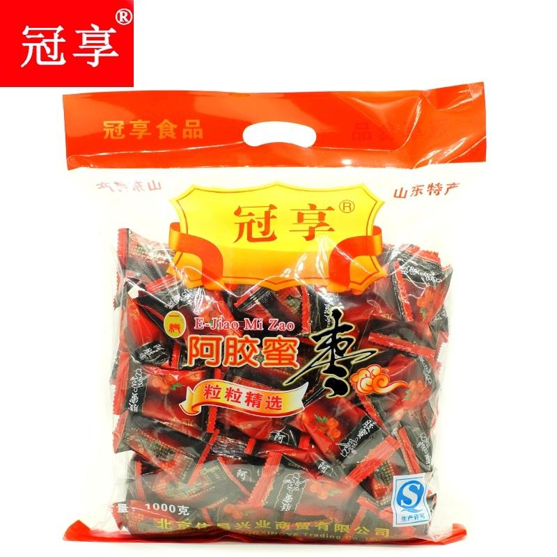 冠享 山東特產阿膠蜜棗1000g袋裝 獨立包裝 阿膠棗蜜餞零食小吃