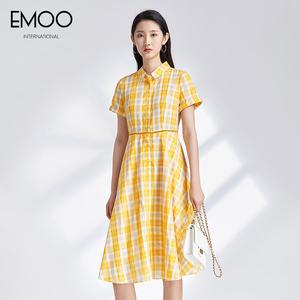 杨门黄色格子收腰连衣裙新款设计感裙2021夏季时尚气质长裙字女