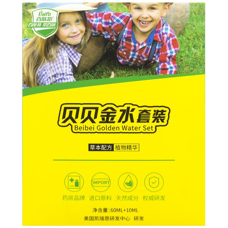 Детские гели от комаров Артикул 621134843300