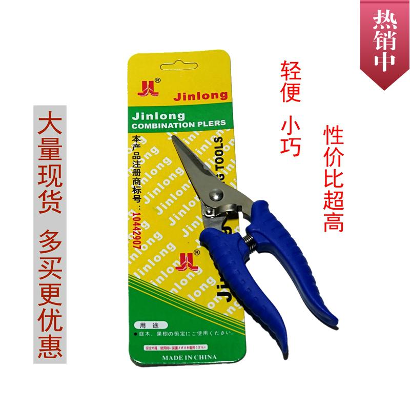 Jinlong 7-дюймовые электрические ножницы тонкие металлические ножницы многофункциональные электронные ножницы электрик ножницы для снятия изоляции бесплатная доставка по китаю
