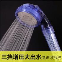 负离子增压过滤花洒喷头浴室洗澡淋浴沐浴单头浴霸小花洒软管套装