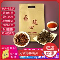进口英式散茶罐装200g豪门伯爵红茶茶叶川宁红茶英国Twinings