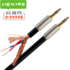 Double shielding anti-interference 3.5mm audio cable car speaker cable computer mobile phone audio cable aux audio cable