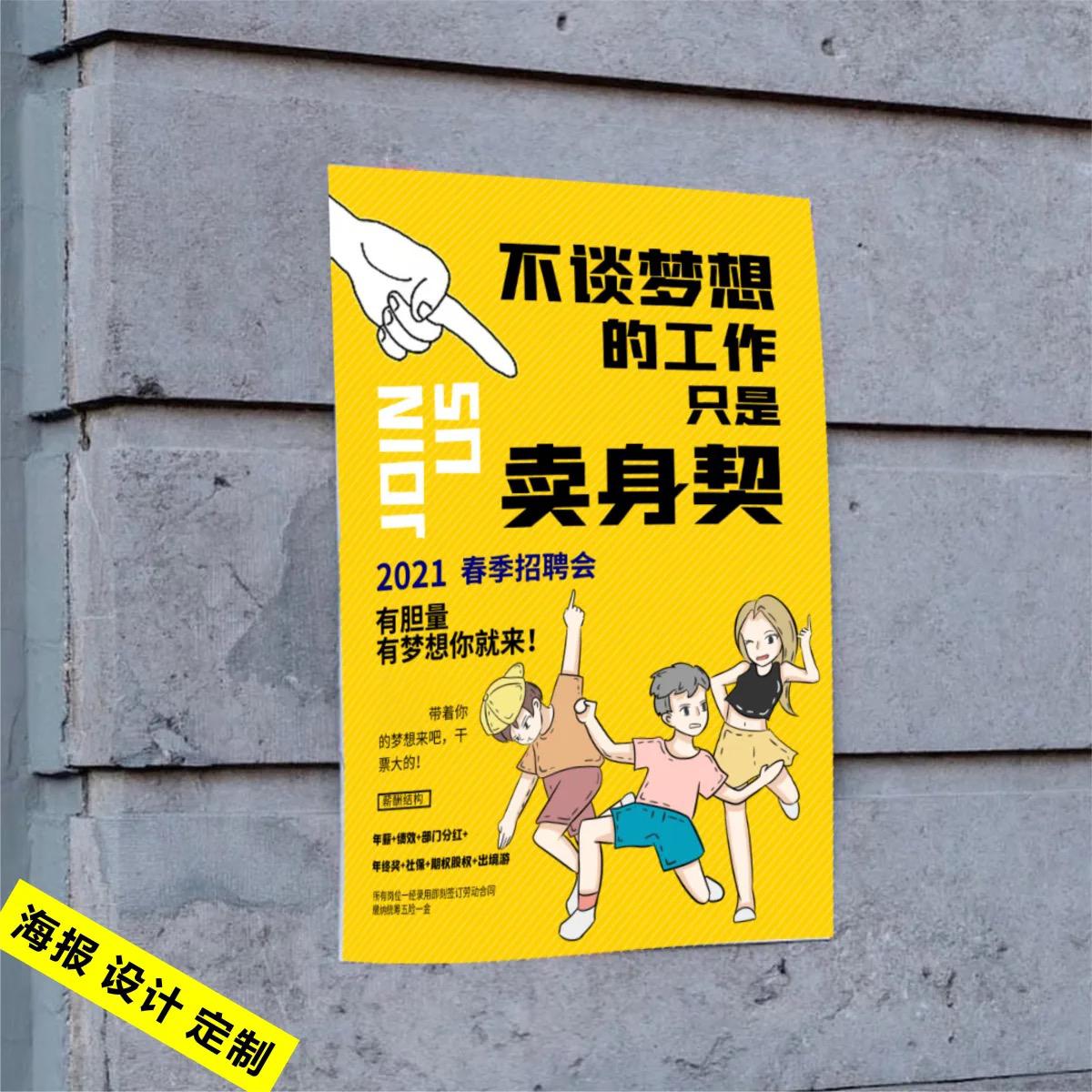 Плакаты / Постеры Артикул 613472847633