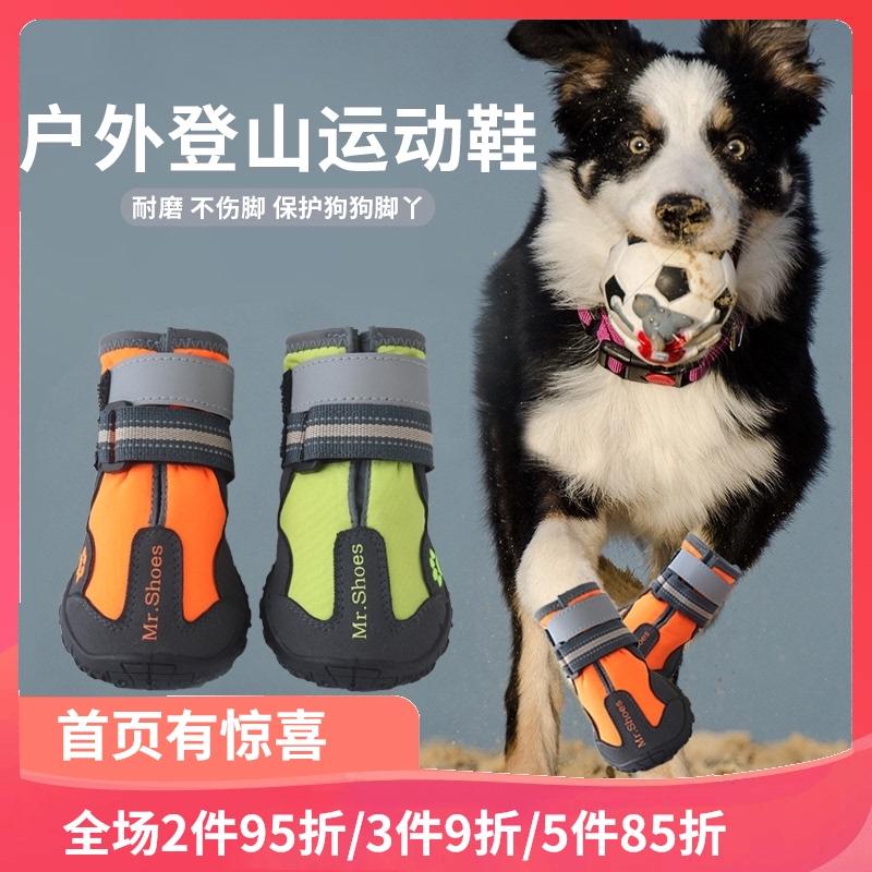 Mr.shoes宠物大狗鞋透气狗狗鞋子不掉金毛鞋萨摩耶中大型夏季犬鞋图片