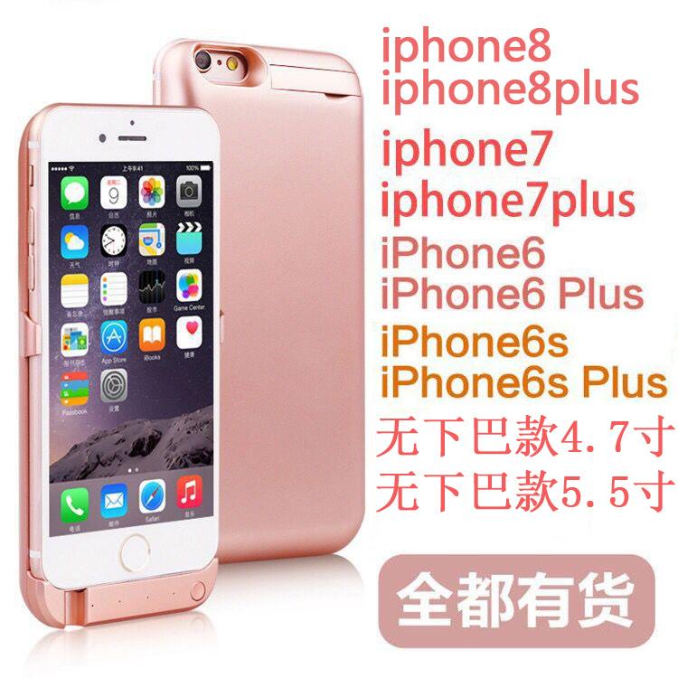 适用苹果6充电宝背夹iPhone7Plus电池8p便携76s专用无线5移动电源图片