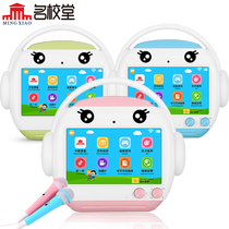 Famous Hall R9 Baby childrens early teaching machine story machine touch screen WiFi intelligent companion mp3 music player