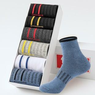 袜子男 6双装 纯棉中筒袜男士吸汗透气运动男袜四季弹力休闲长袜