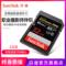 闪迪至尊超极速UHS-I SD存储卡32G高速相机存储卡内存卡