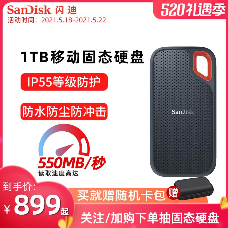 sandisk闪迪旗舰店固态移动硬盘1t高速USB3.1便携加密TypeC接口手机电脑两用外接PSSD固态硬盘1TB 读速550m/s Изображение 1