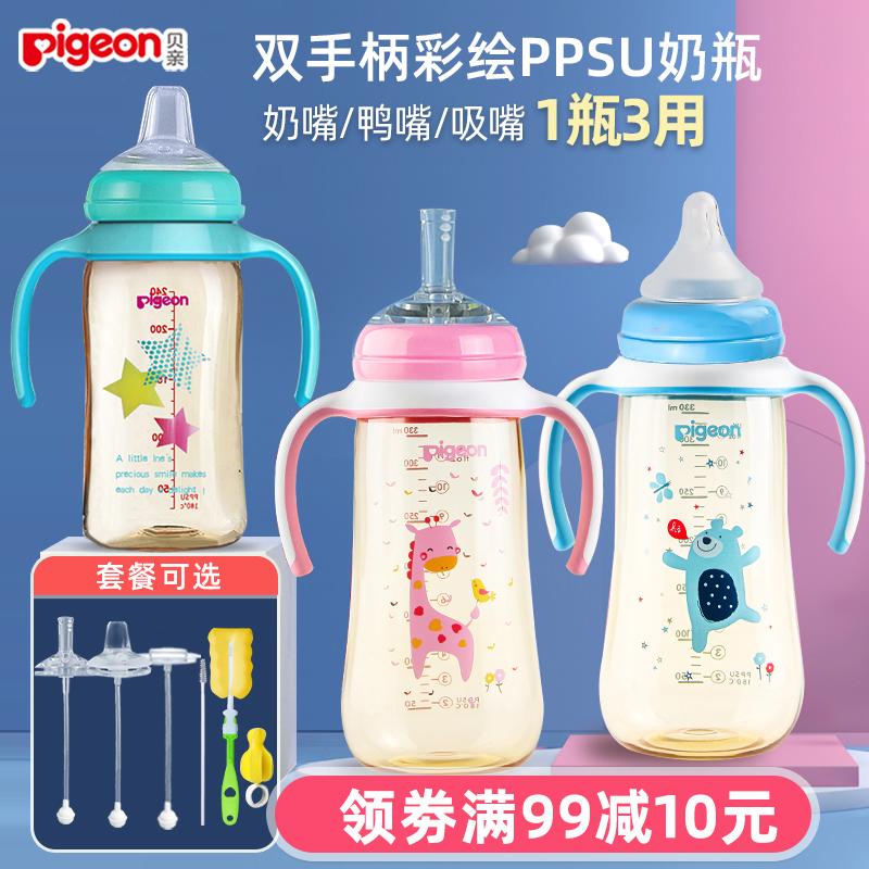 Детские бутылочки / Аксессуары для бутылочек Артикул 559631526857