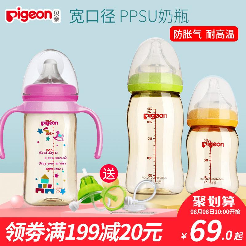 ��H��口��PPSU奶瓶 ����奶瓶 ��核芰夏唐��吸管握把160/240ML
