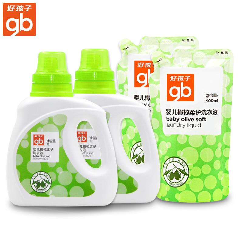 好孩子嬰兒橄欖柔護洗衣液3L 新生兒寶寶 洗衣液 2瓶 2袋