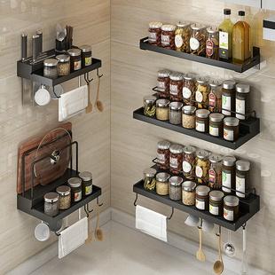 厨房置物架免打孔壁挂式家用调味料用品大全刀架挂架神器收纳架子品牌