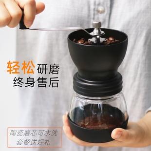 手动咖啡豆研磨机 手摇磨豆机家用小型水洗陶瓷磨芯手工粉碎器图片