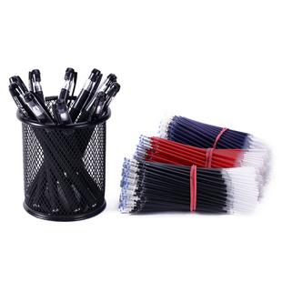 中性笔笔芯黑色0.5女学生用文具全针管0.38办公用品签字碳素水笔