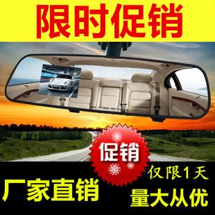 高清1080P后视镜 广角迷你车载夜视一体机 汽车行车记录仪单镜头