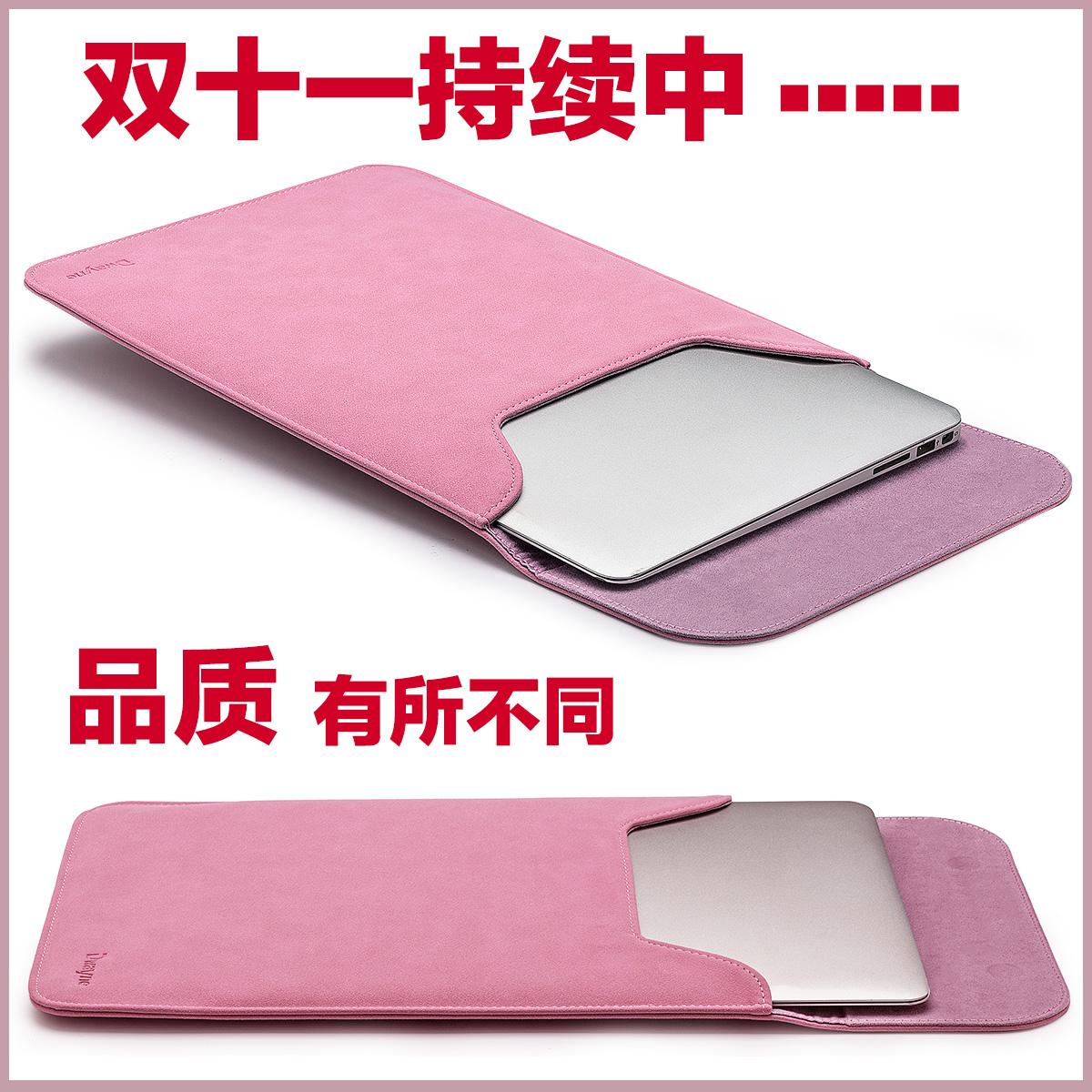 聯想小新Air13pro筆記本內膽包yoga710s 14寸電腦包13寸保護套皮