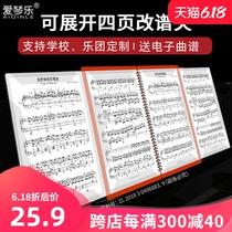鋼琴譜夾子樂譜夾琴譜夾譜夾冊音樂曲譜本可修改折疊展開式不反光
