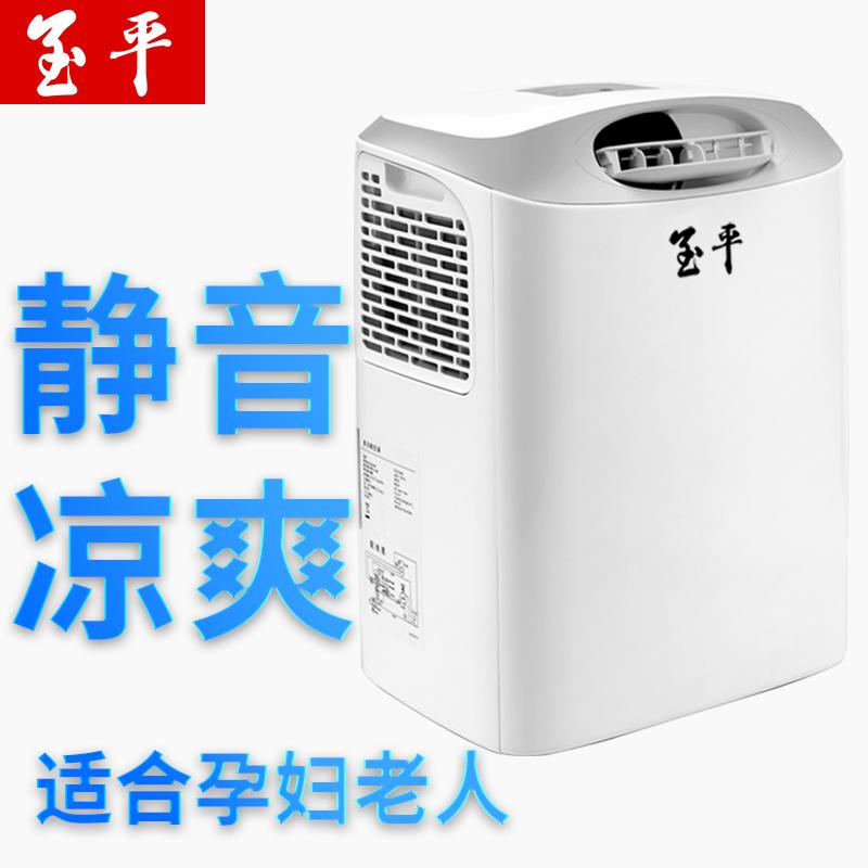 玉平 KY-25L 空调质量好吗,好用吗