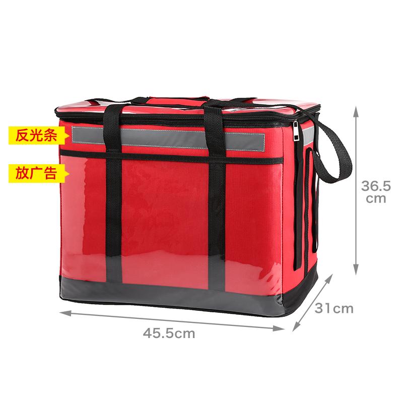51升快餐箱外送保温包送餐包电动车外卖箱子冷藏车载食品保鲜袋