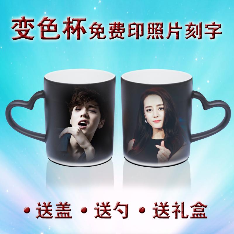 Марка цветной чашки для воды может печатать фотографии пользовательской фотографии для влюбленной пары День рождения учителя день рождения diy