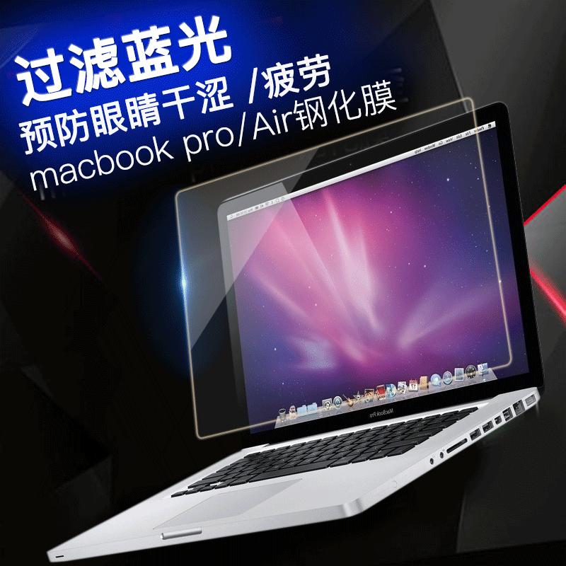 苹果笔记本macbookpro13寸macair电脑2017钢化屏幕12贴膜15保护11