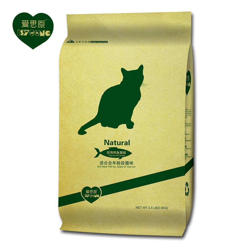 貓糧2.5kg 幼貓成貓糧食海洋魚味貓咪主糧5斤10流浪老年貓三文魚