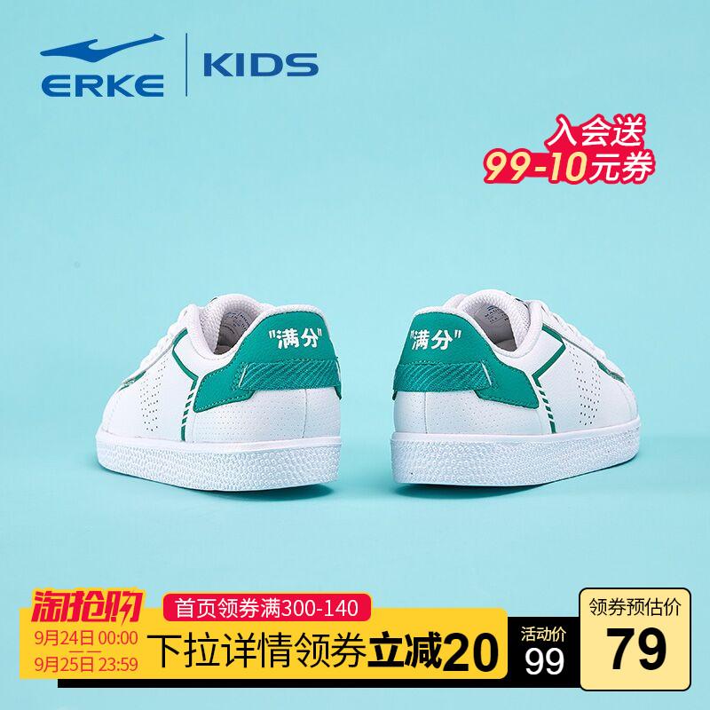 鸿星尔克男童板鞋2019秋季新款大童白色运动鞋子儿童小白鞋女童鞋