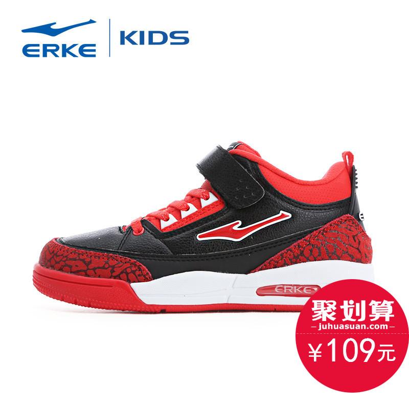 鴻星爾克兒童 鞋正品童鞋男童春秋中大童耐磨籃球鞋小孩鞋子男
