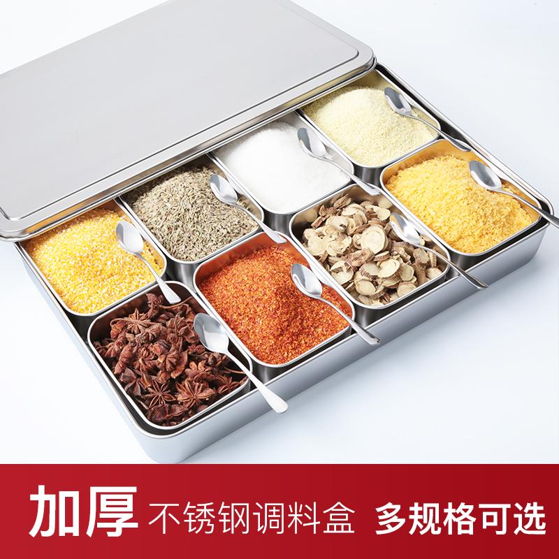 满15.90元可用1元优惠券不锈钢商用家用日式留样盒调料盒