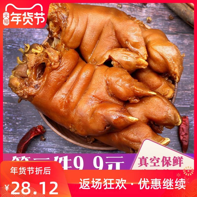 河南特产清丰李记猪蹄卤味猪蹄真空猪脚猪手猪爪卤肉熟食零食即食