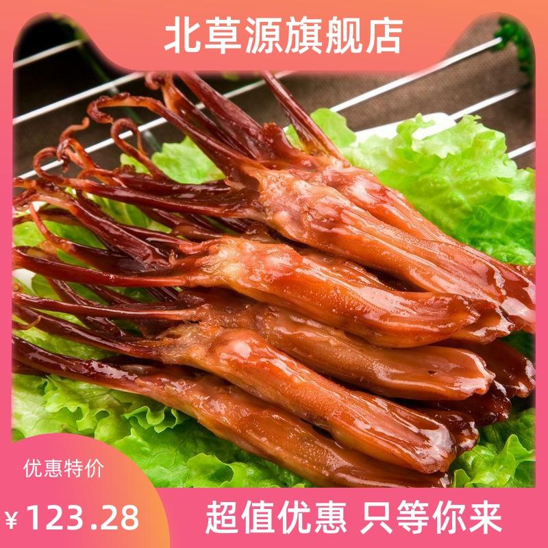鸭舌头500g袋装温州特产酱鸭舌麻辣零食小吃熟食肉类休闲特色美食