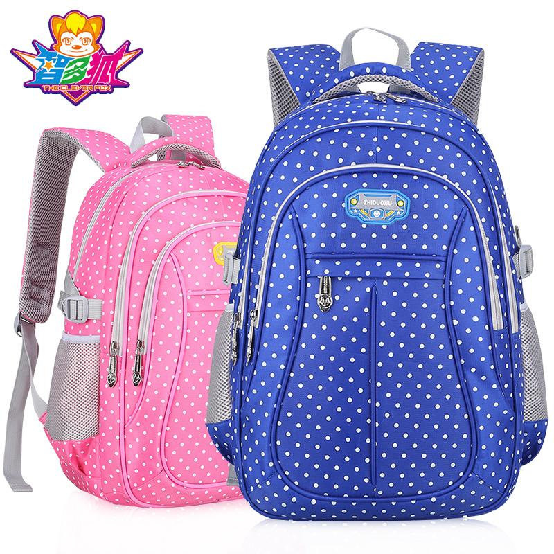 初中生書包小學生男生女3~6年級兒童減負雙肩旅行背包6~15周歲