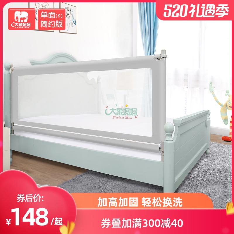 Защитные бортики на кровать Артикул 569320133434