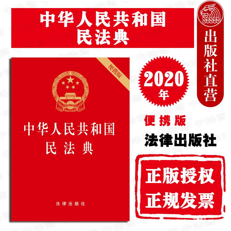 Законы и правила Артикул 619179011365