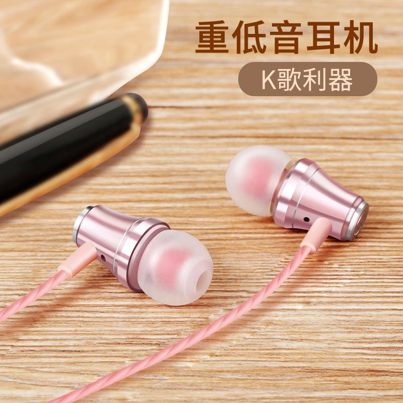 耳机入耳式韩版可爱男女生苹果vivo小米oppo手机电脑通用有线高音质运动耳麦重低音游戏降噪耳塞式迷你耳塞