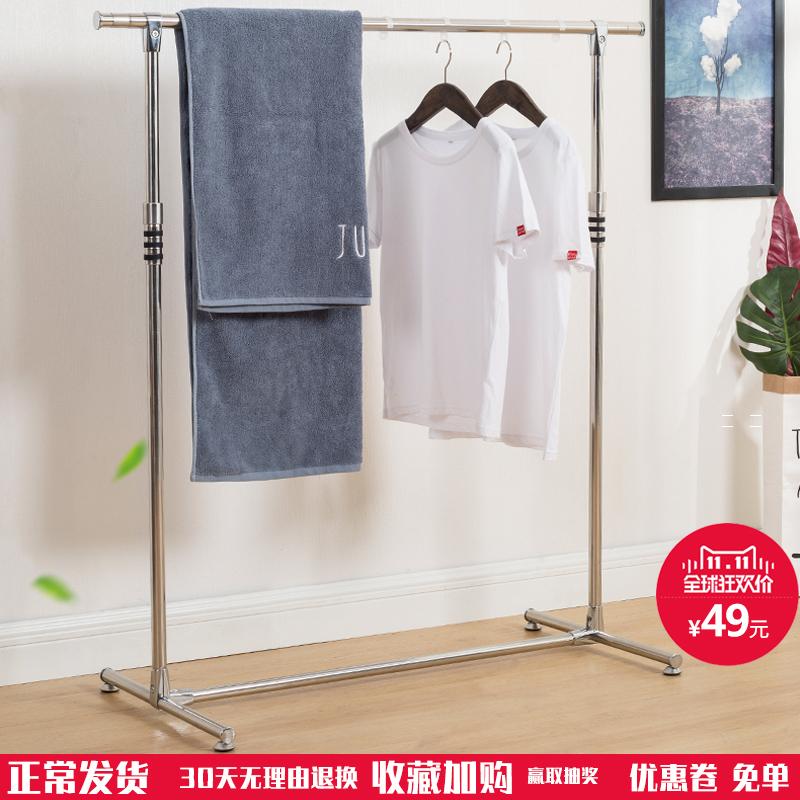 Подъемные вешалки для одежды Артикул 570145980936