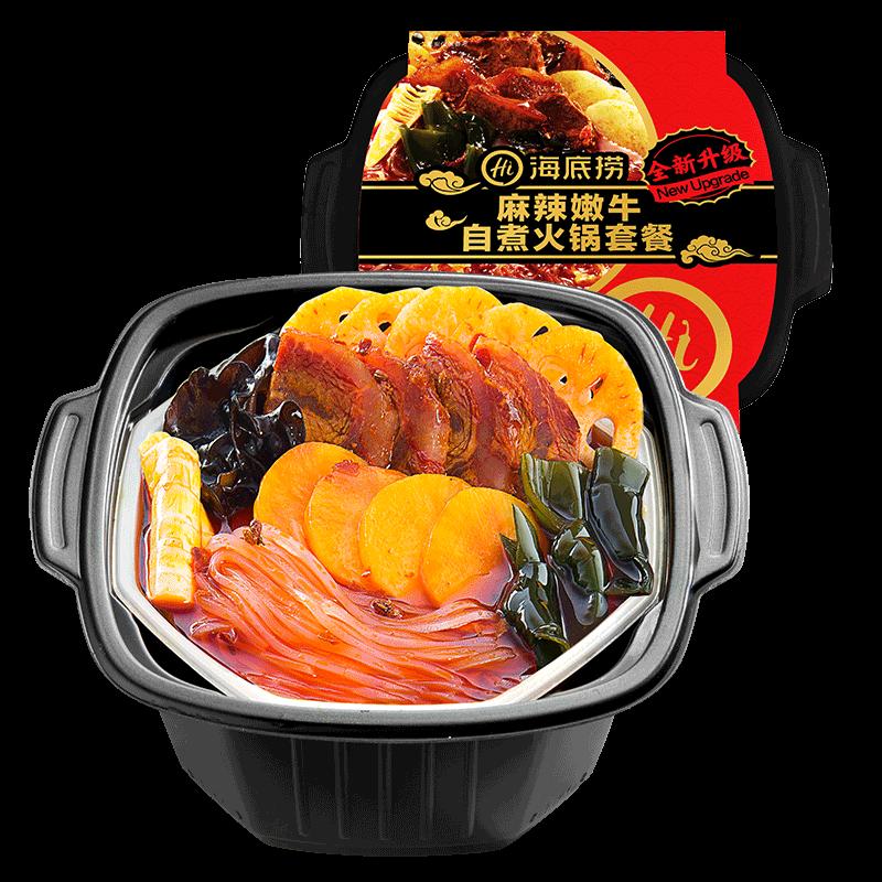 海底捞清油懒人自煮自热麻辣嫩牛33.90元包邮