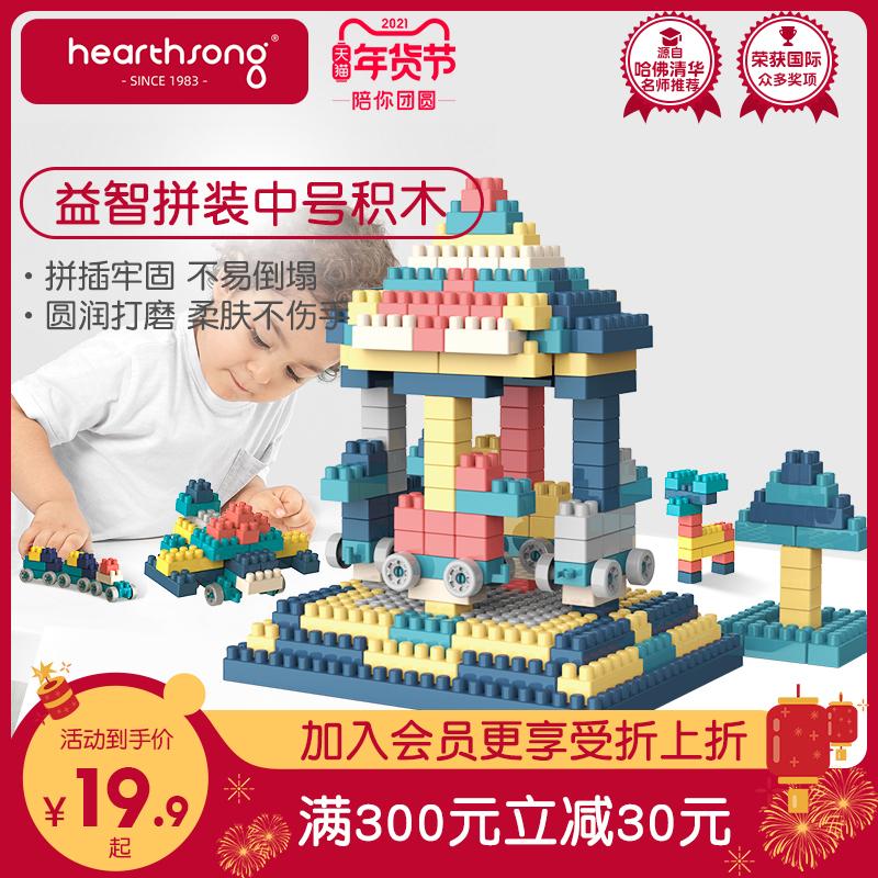 哈尚益智积木拼装玩具智力动脑乐高积木乐园大型儿童早教颗粒板底