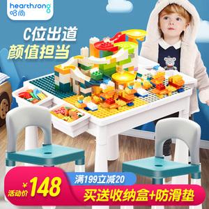领80元券购买美国hearthsong /哈尚儿童益智玩具