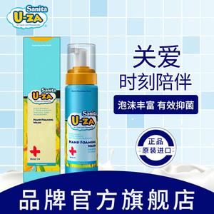 韩国进口uza婴幼儿抑菌泡沫洗手液200ml新生儿童宝宝专用清洁护肤