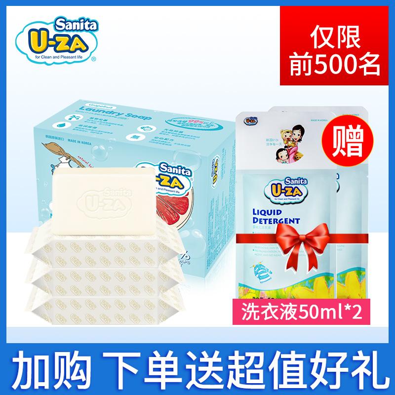 韩国进口uza/u-za婴儿宝宝专用新生儿洗衣皂bb皂尿布皂抗菌176g*4,可领取30元天猫优惠券